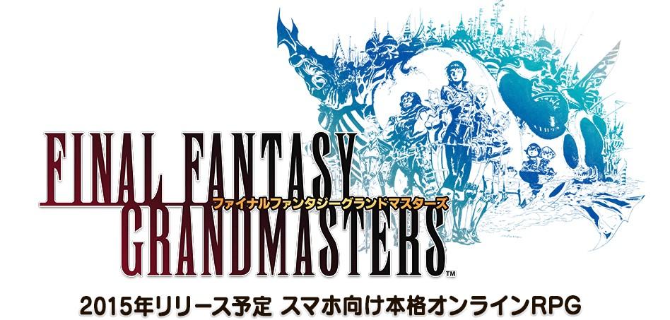 ให้ไว Final Fantasy Grandmasters รับสมัคร CBT พรุ่งนี้