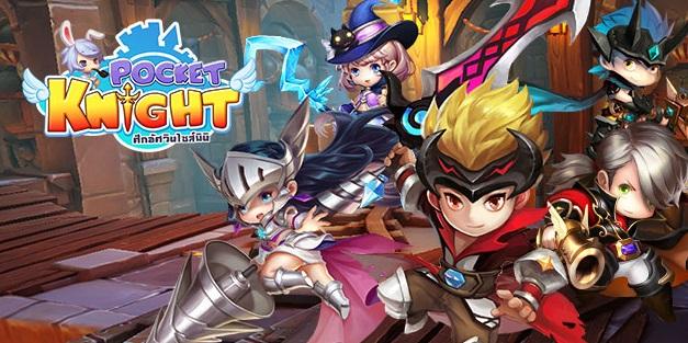 ส่อง Pocket Knight ช่วง Pre-CBT ภูติรับใช้โหดใช่ย่อย!