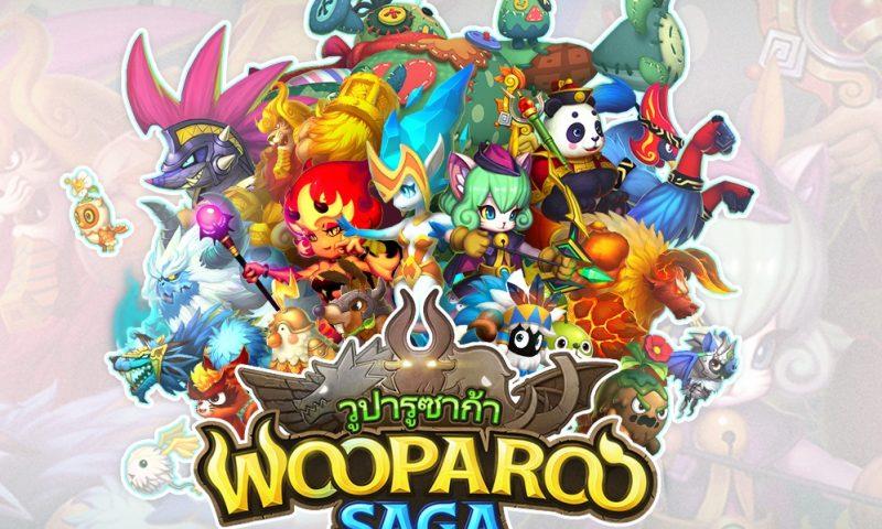 LINE Wooparoo Saga ลงสโตร์ทั่วโลกแล้ว! รองรับภาษาไทยด้วย
