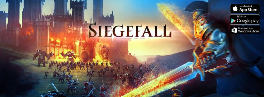 Siegefall จัดทัพถล่มอาณาจักร เกมส์เปิดศึกสุดมันส์จาก Gameloft