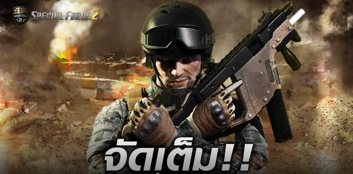 Special Force 2 เปิดสงครามสาดกระสุน OBT เต็มรูปแบบ 4 มิ.ย.นี้