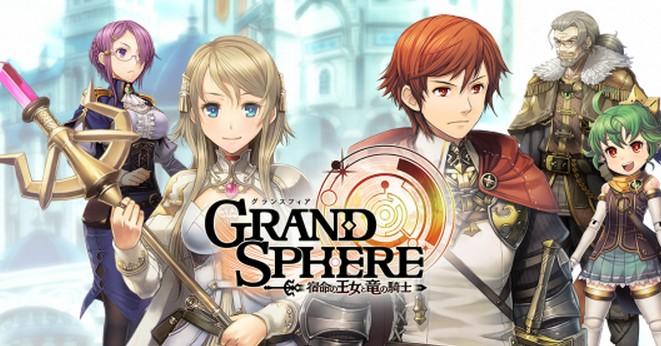 Grand Sphere เกมส์สไตล์โมเอะแฟนตาซี พร้อมลุยแล้วบนสโตร์ JP