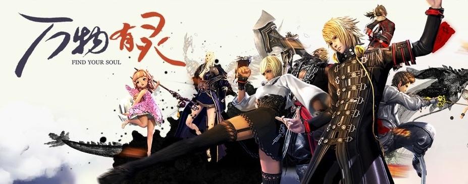 Blade and Soul เซิร์ฟจีน ประกาศอัพเดทโคตรดัน 22 ก.ค.นี้