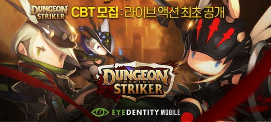 Dungeon Striker เปิดลงทะเบียนเล่น Beta ผ่านมือถือแล้ว