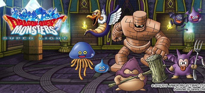 Dragon Quest Monsters Super Light ลงทะเบียนถึง 22 ก.ค. นี้เท่านั้น!