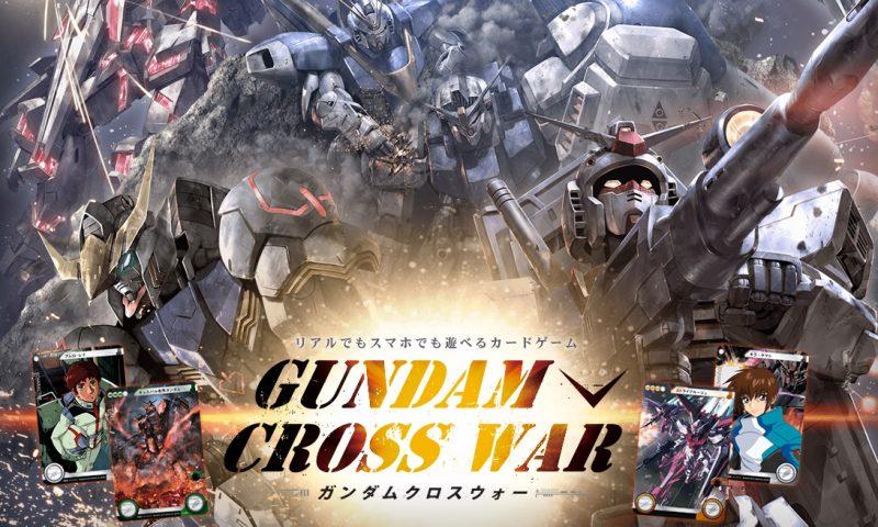 Gundam Cross War เวอร์ชั่น JP ลงสโตร์ 30 ต.ค.นี้