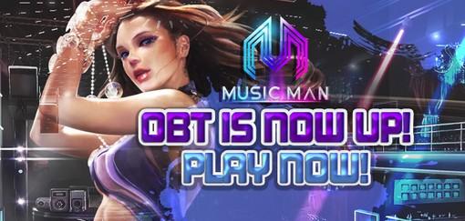ขาแดนซ์พร้อมยัง Music Man Online เปิด OBT แล้ว