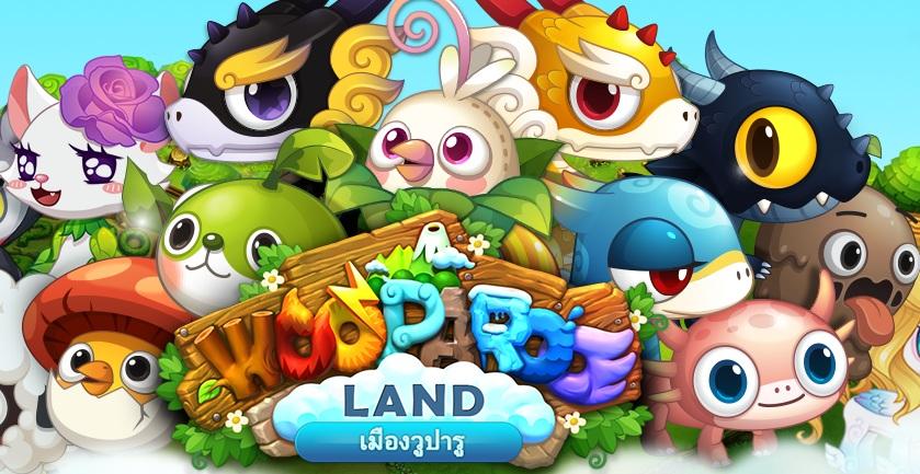 LINE Wooparoo Land เกมส์สร้างเมืองวูปารู เปิดลงทะเบียนล่วงหน้า