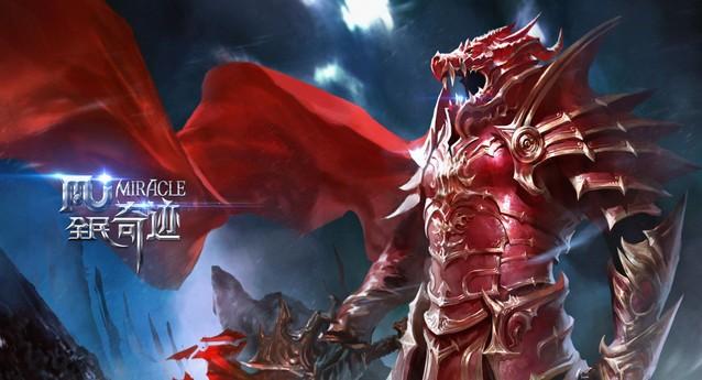 MU Online เกมส์มือถือระดับตำนานพร้อมเปิด CBT 1 ก.ย.นี้ บนเซิร์ฟไทย!