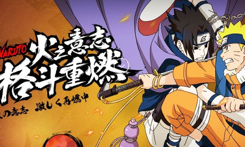 Naruto Mobile เด็ดจริง! พามาส่องคลิป Gameplay งาน China Joy 2015
