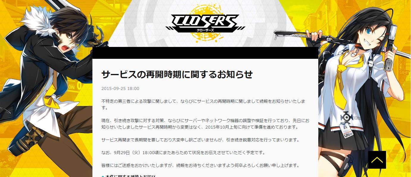 Closers-Japan1