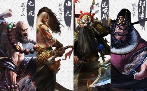 King Of Wushu (จีน) เปิด CBT หนแรกปลายเดือนนี้