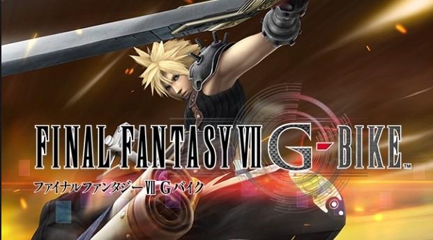 Final Fantasy VII G-BIKE ประกาศยุติให้บริการ 15 ธ.ค. นี้