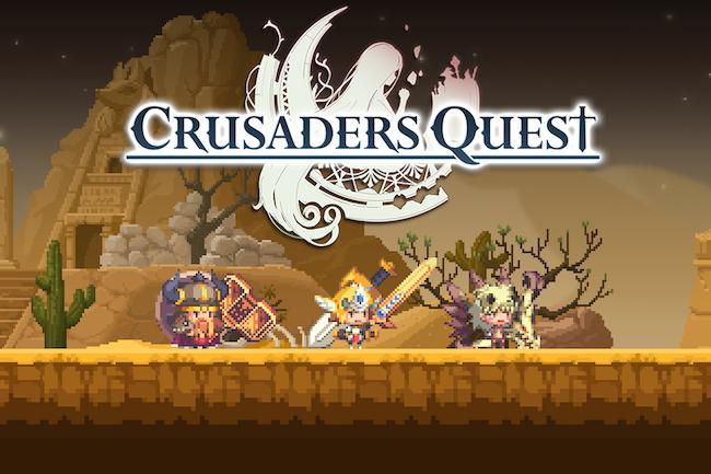 Crusaders Quest ฉลอง 10 ล้านโหลด ให้ลุ้นแรร์ไอเทม