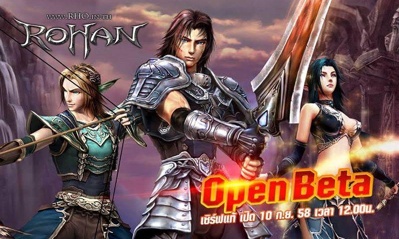 Rohan Online เซิร์ฟไทยพร้อมรบ OBT 10 ก.ย. นี้ เที่ยงตรง!