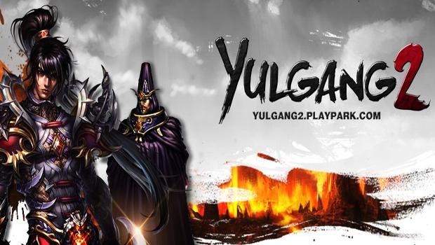 Yulgang 2 ลาจอ! ประกาศยุติให้บริการ