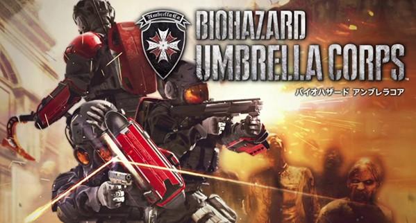 Biohazard: Umbrella Corps ส่งคลิปโชว์ดวลปืนโหดโหมด One Life Match