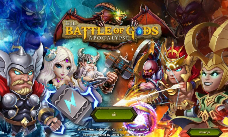 รีวิว The Battle of Gods– Apocalypse เกมส์จัดทีมเทพสุดมันส์