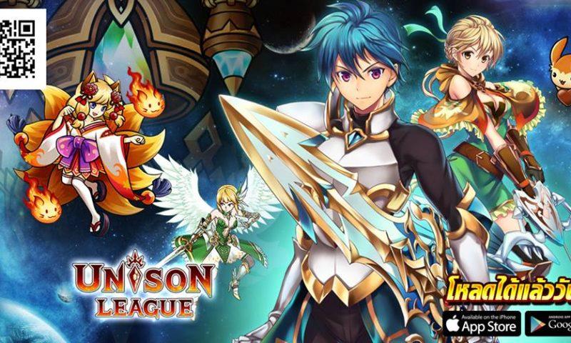 Unison League เกมส์มือถือฮิตจากญี่ปุ่น เปิดเวอร์ชั่นไทยให้ลุยแล้ว