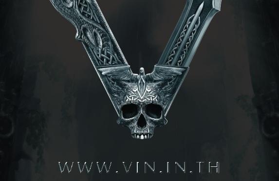 VINDICTUS มาตามคาด ขึ้นแท่นเกมส์ใหม่ลำดับที่ 7 การีนา