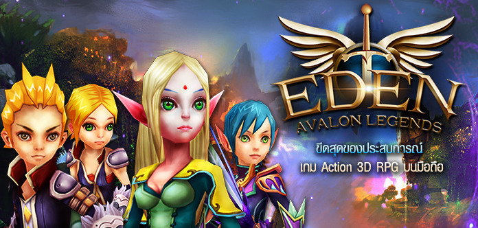 EDEN Avalon Legends ขีดสุดของเกมส์บนมือถือ OBT 24 พ.ย. นี้