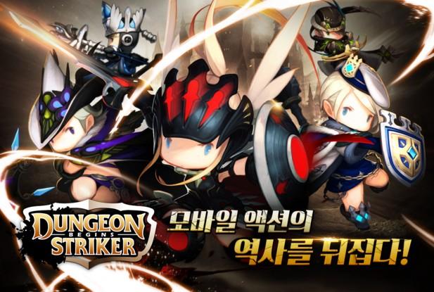 Dungeon Striker: BEGINS ลงสโตร์ Android เกาหลี ก่อนมาเอเชีย ธ.ค. นี้