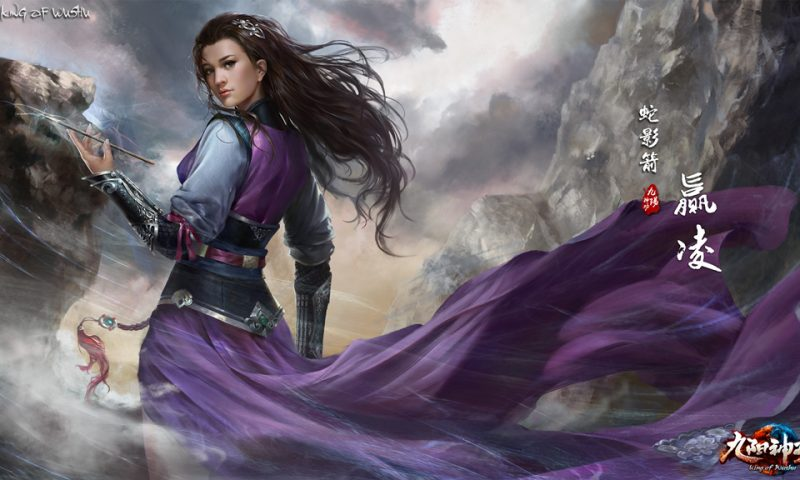 ยุทธภพสะเทือน King of Wushu เปิด Beta Test ต้นเดือน ม.ค. 59