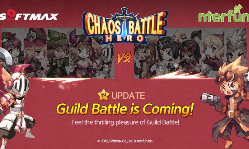 Chaos Battle Hero อัพเดทสงครามกิลด์สุดมันส์
