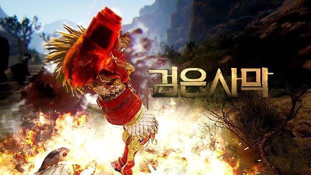 Black Desert เกาหลี เตรียมปลุกพลังพี่ยักษ์ Giant ด้วยหมัดสุดเจ๋ง Cannon