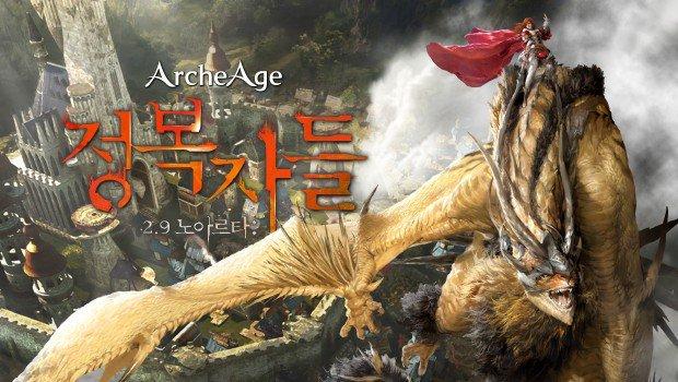 ArcheAge00