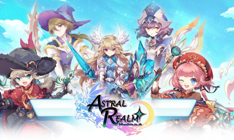 Astral Realm เกมส์แฟนตาซีอนิเมะเตรียมเปิดให้มันส์เต็มรูปแบบ 10 มีนาคมนี้