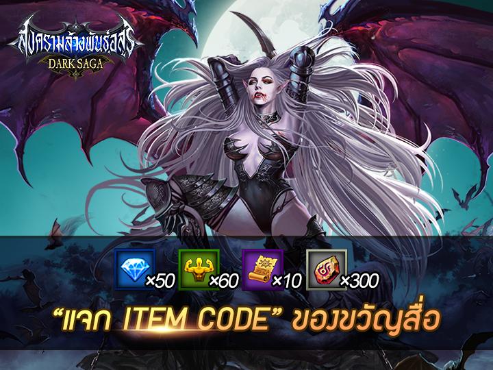 DAG_AC01