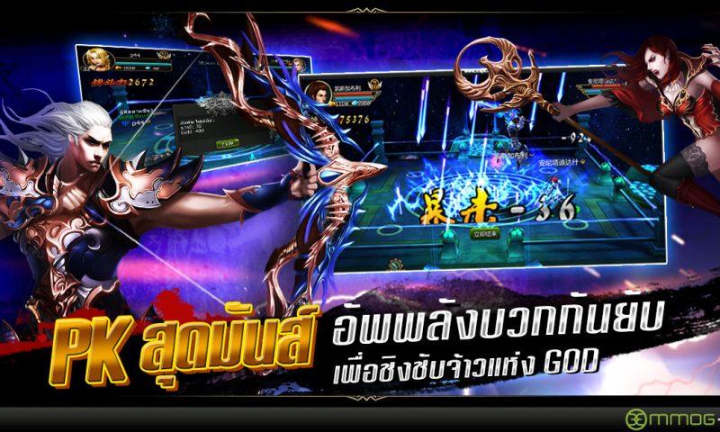 Guardian of Dragon เกมส์มือถือ MMORPG เปิดวันแรกคนล้นเซิร์ฟ