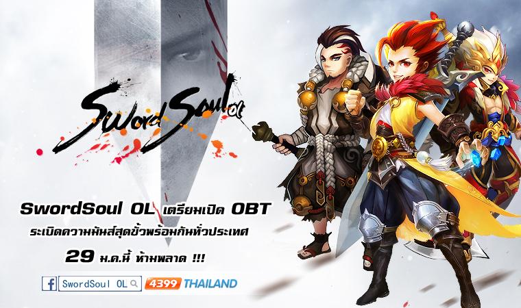 SSOL_OB01
