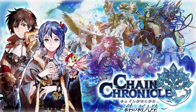 chain 00