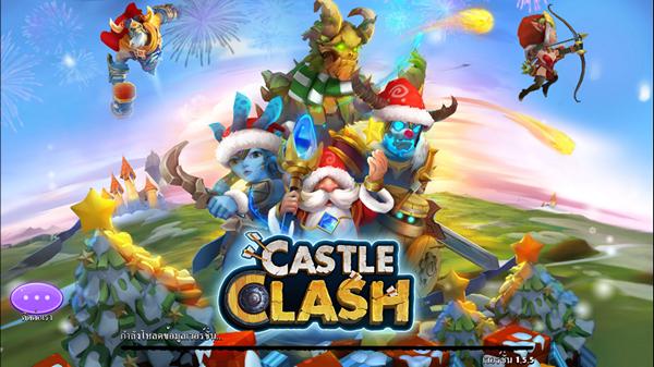 ศึกชิงปราสาท : Castle Clash เกมส์มือถือแนวกลยุทธ์สุดมันส์