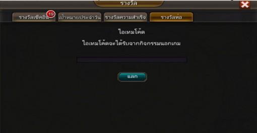 GOD_AC04