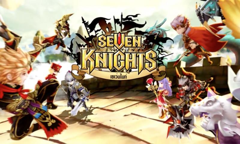 Seven Knights อัพเดท ซุนหงอคง จักรพรรดิพญาวานรแล้ววันนี้