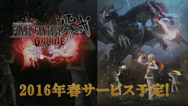 เผยสกรีนช็อต Final Fantasy Type-0 Online เฟิร์มแล้วเจอกันหน้าร้อน 59