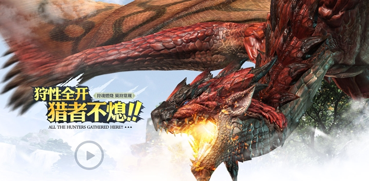 อัพแพทช์ใหม่  Monster Hunter Online ปลดล็อกระบบเปลี่ยนเพศแล้ว