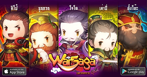WSG01