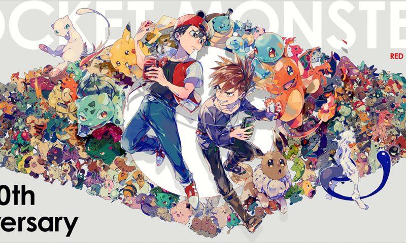สาวก Pokémon แห่แชร์ Artwork  ฉลองครบรอบ 20 ปี