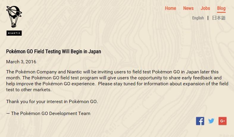pokemongo_announce