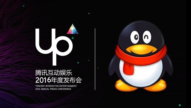 เปิดโปรเจ็กต์ลับ Tencent กับเกมส์ใหม่แนวชู้ตติ้ง Open-World สุด Sci-Fi