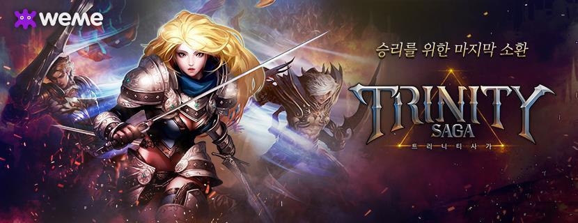 trinity 01