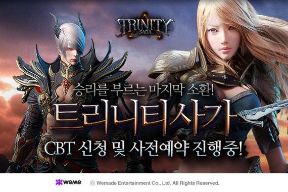 trinity 03
