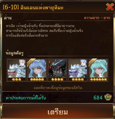 SK 01