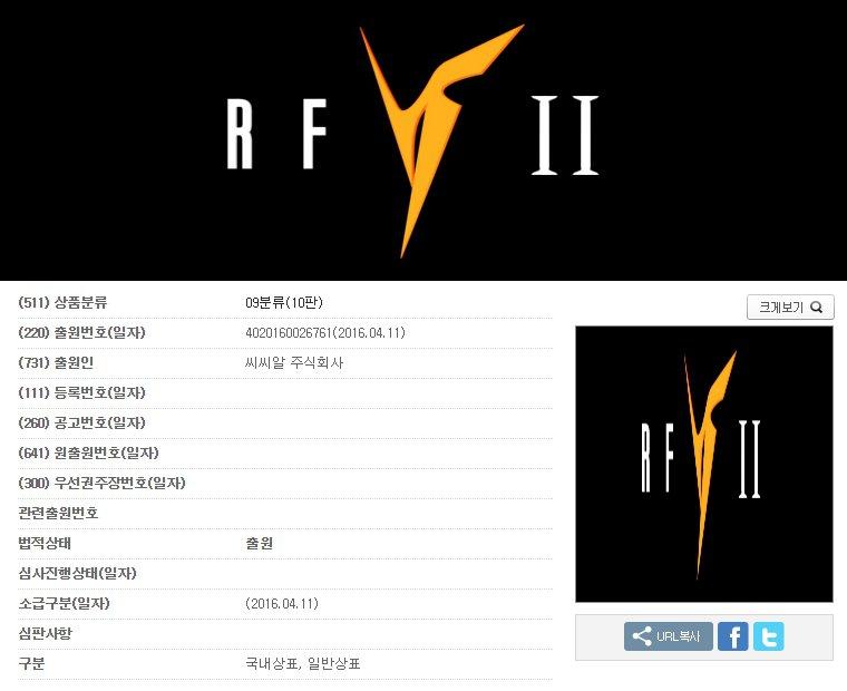 rfo01