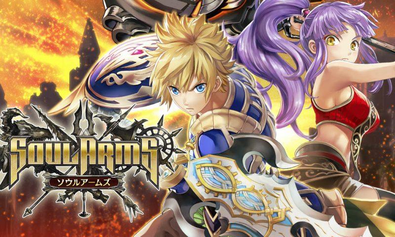 Soul Arms เกมส์แอ็กชัน hack & slash RPG สุดโหด ลงสโตร์ญี่ปุ่น วันนี้