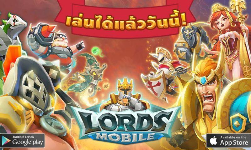 ระเบิดความมันส์ Lords Mobile เวอร์ชั่นภาษาไทย พร้อมยกทัพวันนี้